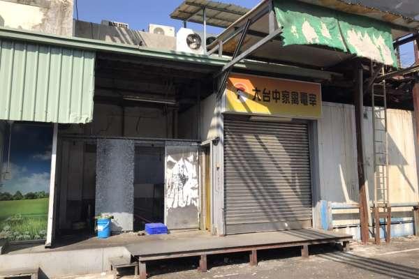 到期不再續約 中市公營雞隻屠宰業務順利結束