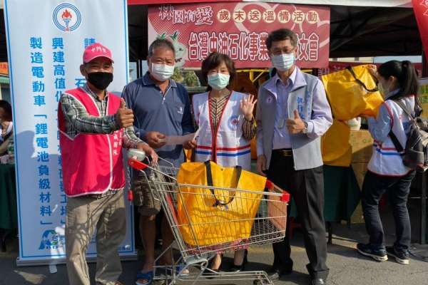 寒冬送暖 中油石化部義捐洗碗精致贈弱勢族群