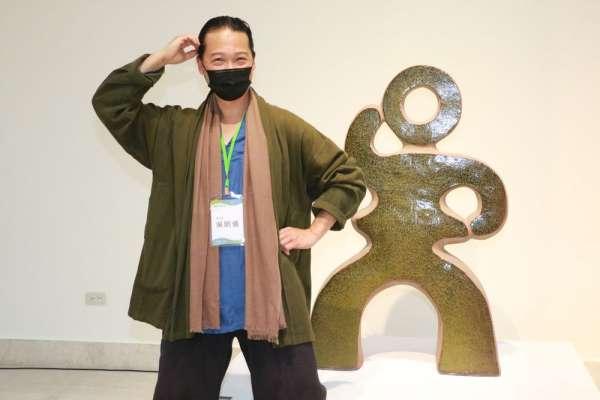 陶藝家吳明儀   手擠坯創作 「吳題」、「凹」、「窗」  大show創意