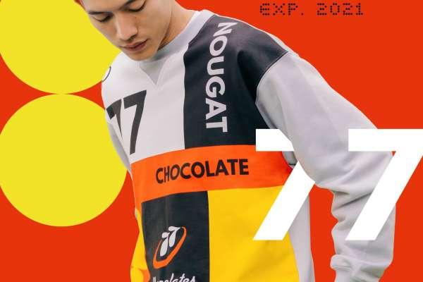 77 乳加攜手國際時裝設計師 ANGUS CHIANG,翻玩經典包裝創造行走的廣告!