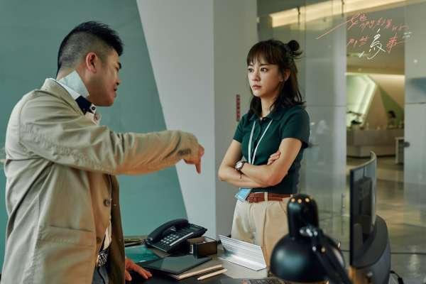 當主管只會喊著無法落實的華麗口號,身為員工該怎麼辦?她一席話道出了上班族無助的心聲
