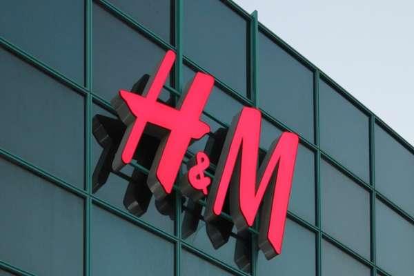 H&M拒用新疆棉花!淘寶、天貓急下架,中國網友全面封殺:「這輩子絕對不買!」