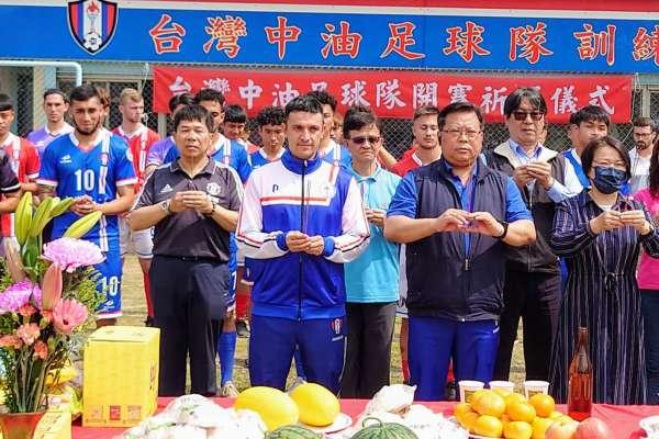 中油足球隊晉級暨開賽祈福儀式 期進入甲組聯賽奪得好成績