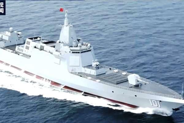 揭仲專欄:共軍055型驅逐艦現身台灣東部海域演習的警訊