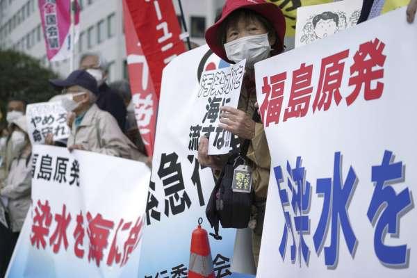 何思慎觀點:福島核廢水排海日本漁民也反對