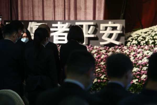 李智仁觀點:名偵探的頭很痛—太魯閣號與1500萬