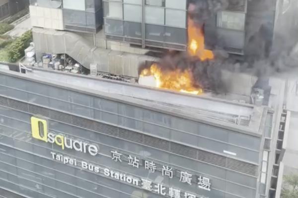 京站君品酒店驚傳失火!黑煙竄天警消急撲滅,起火原因調查中