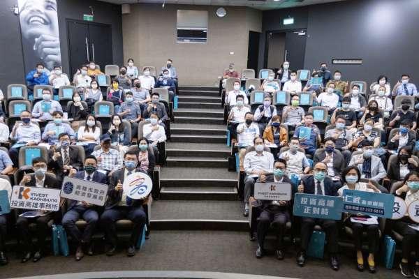 仁武產業園區台北招商說明會逾70家企業到場