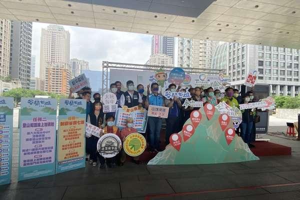 暢遊台中山岳 谷關七雄完登證書限量頒發