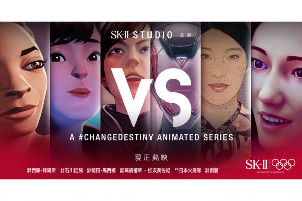 SK-II STUDIO 2021年度大作:《VS》動畫系列,從6組奧運選手的故事,看見蜷伏在每位女性內心的怪獸