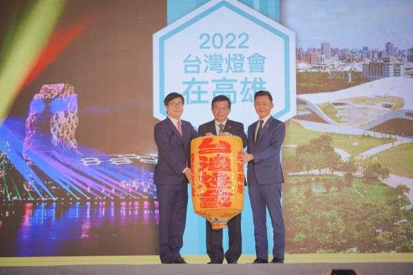 2022台灣燈會重返高雄 陳其邁接燈3創舉城市新典範