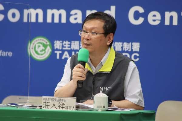 新冠肺炎》不只台北市!指揮中心砸40億特別預算:6/7起全台公費疫苗免費接種