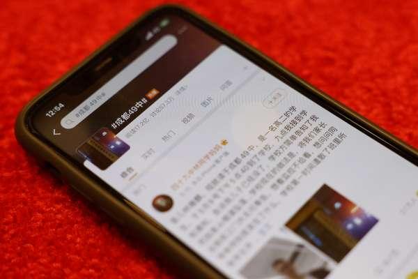 華爾街日報》中國監視器遍地,學生墜樓卻還是「沒有畫面」?成都墜亡案引發公憤