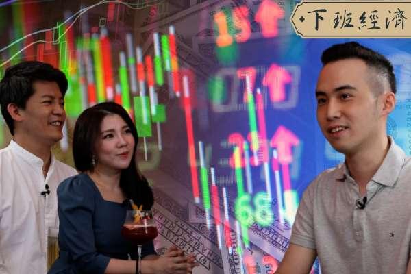 【下班經濟學】當沖3小時賺112萬!28歲PTT股神警告:散戶玩當沖敗在這三點