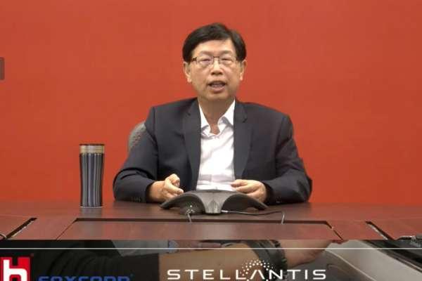 鴻海攻EV再下一城 與全球第四大車廠Stellantis結盟