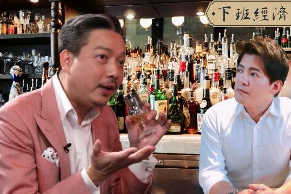 【下班經濟學】此生必喝的威士忌是哪一瓶?讓執杯大師來告訴你!(下集)