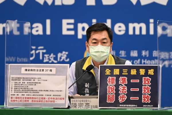 新冠肺炎》長者不打疫苗風險高!指揮中心曝逾75歲老人染疫致死率