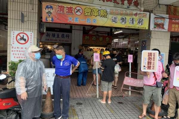 傳統菜市場恐成防疫破口 高市民政局總動員加強稽查