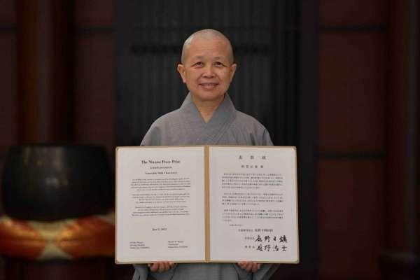 何日生觀點:人間佛教與世界和平─昭慧法師榮獲日本庭野和平獎