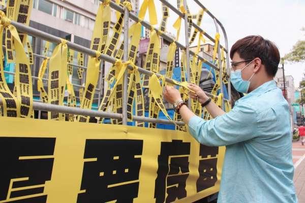 觀點投書:疫情肆虐,政府做了什麼,台灣人民承受了什麼