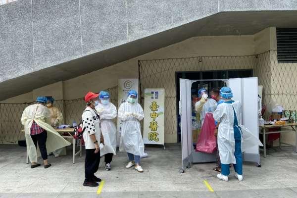 防堵疫情傳播破口 中市府結合台中醫院對遊民作免費篩檢