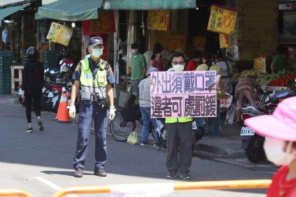《衛報》筆下的台式防疫:聰明反被聰明誤—為何台灣沒能擋下大規模疫情爆發?