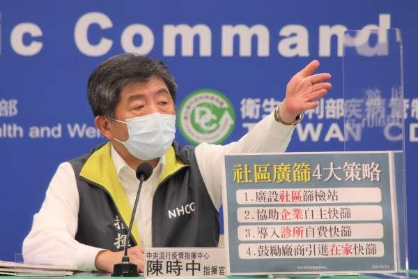 新冠肺炎》11日新增286例本土病例、24例死亡個案