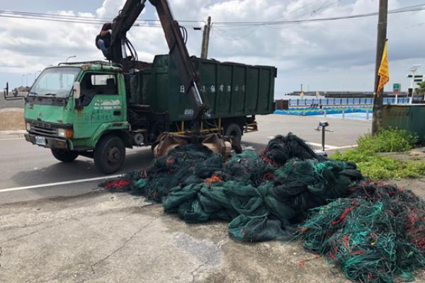 海洋局攜手七區漁會  廢棄漁網獎勵回收開跑