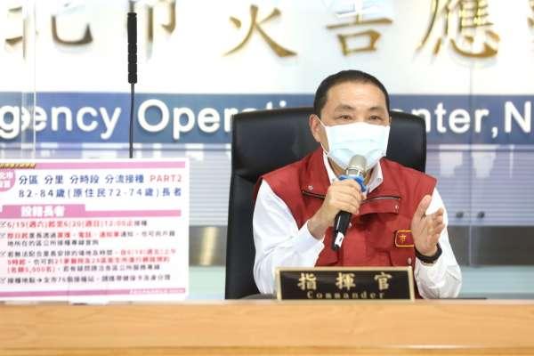 新冠肺炎》收到新北市府親自致電,醫師建議侯友宜:想清零要做到1件事!