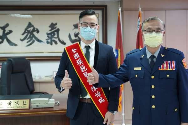 真英雄!永和分局偵查隊陳怡瑞榮獲全國模範警察殊榮