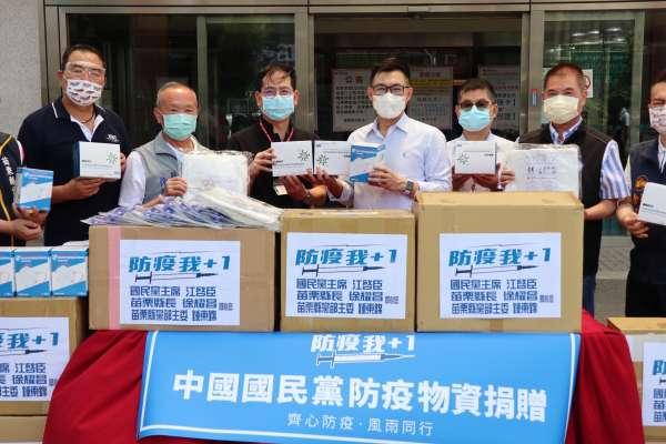 美國捐贈疫苗抵台 江啟臣批蔡政府:疫苗是用來救命非拿來內宣的