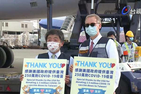 250萬劑莫德納疫苗運抵台灣 AIT:不會忘記台灣伸援手救美國人性命