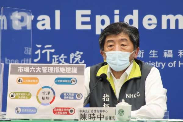台灣疫苗覆蓋率達17.02%!遭專家質疑灌水美化數字?陳時中拿各國做法回應了