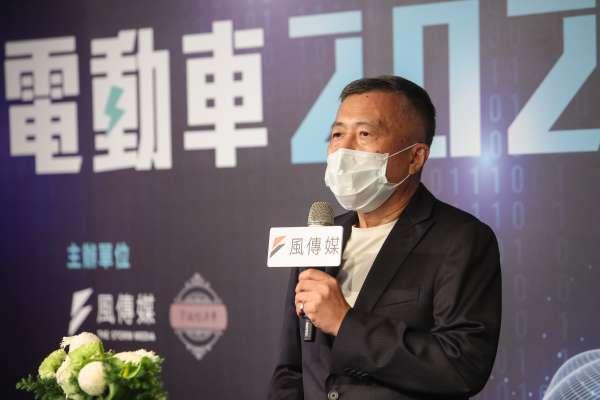 風傳媒線上論壇》MIH鄭顯聰:疫情衝擊對電動車是很棒機會、台灣須把市場需放眼全球