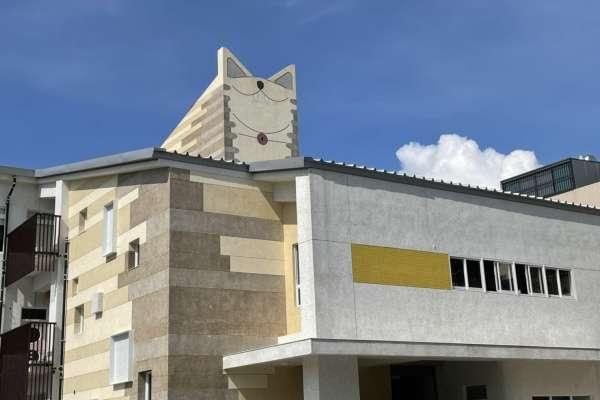 民雄國小附設幼兒園擴建  以貓為主題打造校園建築