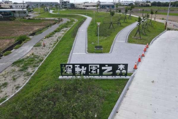 公墓轉型綠美化再+1 烏日增設「東園稻田森林公園」