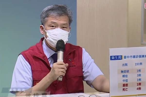中市24日本土確診+1 為醫院急診工作人員以匡列接觸者隔離