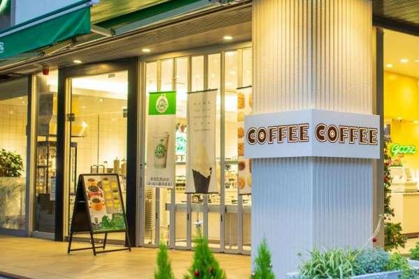 一點也不便利的便利商店!餐點現煮、咖啡豆現烘、賣完就關門,為何這家日本超商專挑傳統超商做不到的事來做?