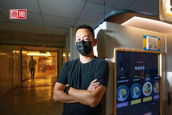 馬斯克認證的拉麵自販機 台灣工程師離職做的!