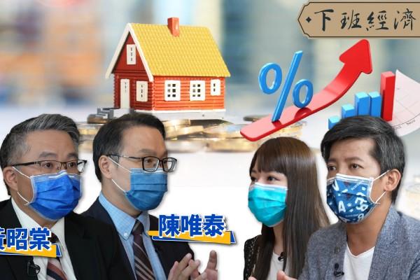 【下班經濟學】小資族也能爽當包租公!REITs是什麼?怎麼買?新手投資懶人包