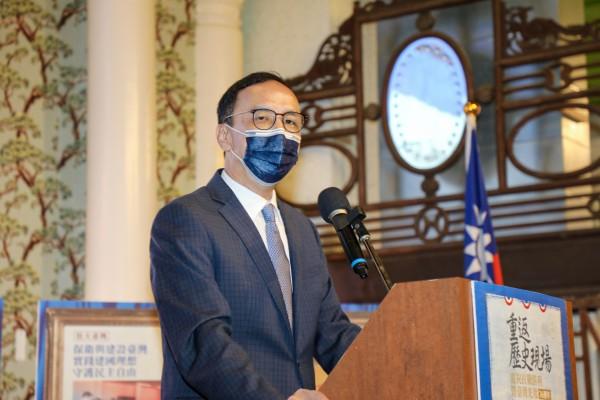 聯合國2758號決議50周年 朱立倫:中華民國是創始國,蔡英文不要扭曲歷史