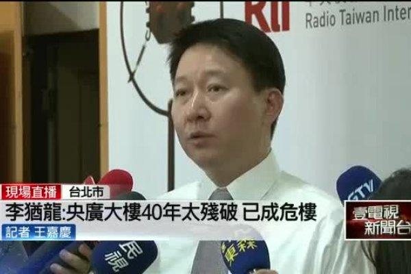 拆法輪功對中電台 美方施壓央廣總台長下台