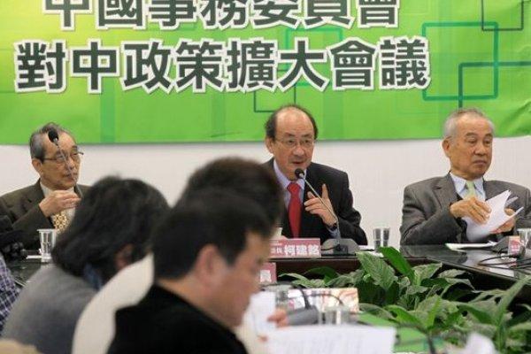 民進黨全代會將至  近40位黨代表連署「凍獨」