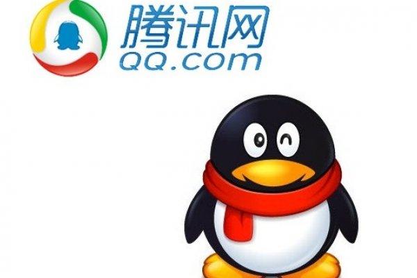 國退民進 騰訊超越國企成中國最具價值品牌