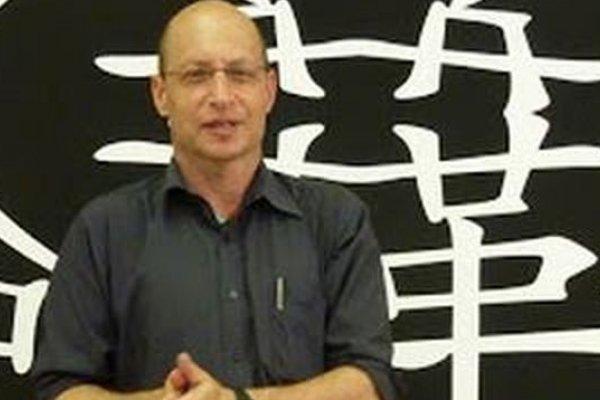 美國教授北京機場被拒入境 學術交流罩陰影