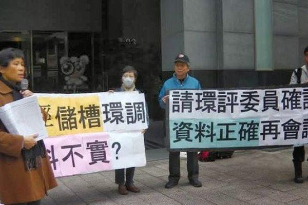 朱淑娟專欄:台塑,改善污染比經營媒體更能善盡社會責任