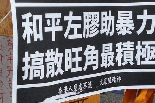 陳競新專欄:港府學聯會談探戈的背後