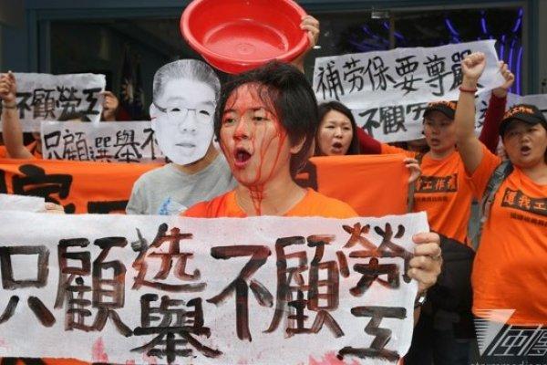 控黨工暴力驅離學生 收費員赴連營抗議