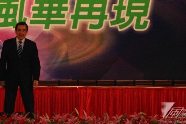 馬英九:未來1年半完成服貿貨貿