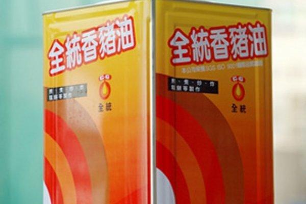 香港金寶運 飼料油當食用油賣強冠